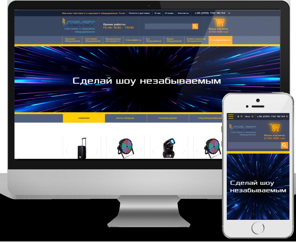 сайт строительных компаний омска